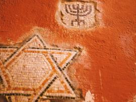 Jewish Music Series Season Opener Photo