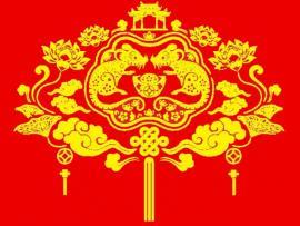 Chinese New Year Celebration Photo