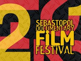 Virtual Event: Sebastopol Documentary Film Festival Photo