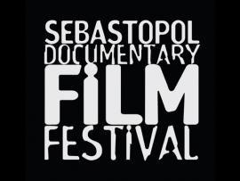 Sebastopol Documentary Film Festival Photo