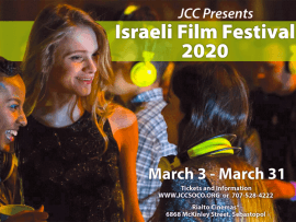 Sonoma County Israeli Film Festival 2020 Photo