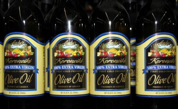 Look for Andy's Greek Olive Oil. A family Favorite! Photo 6